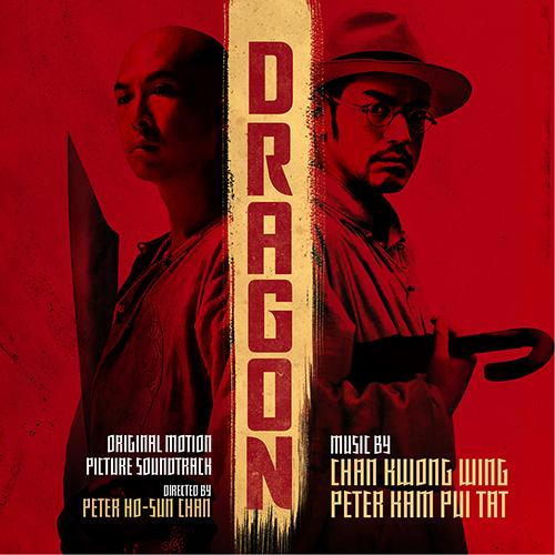 Dragon (Wu Xia) (Chan Kwong Wing & Peter Kam Pui Tat)