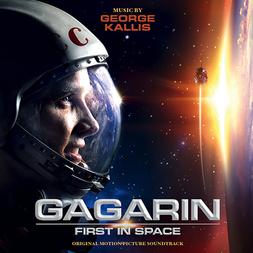 Gagarin: First in Space (George Kallis)