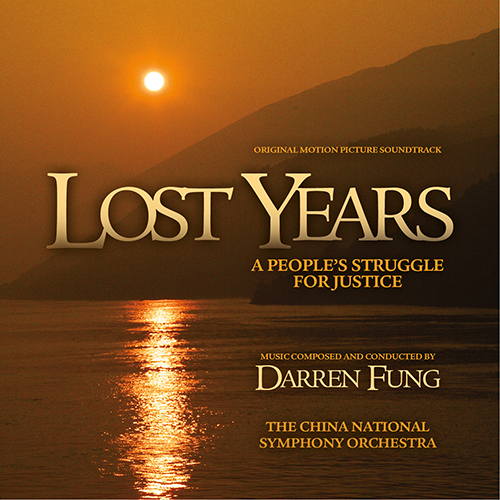 Lost Years: A People's Struggle for Justice (Darren Fung)