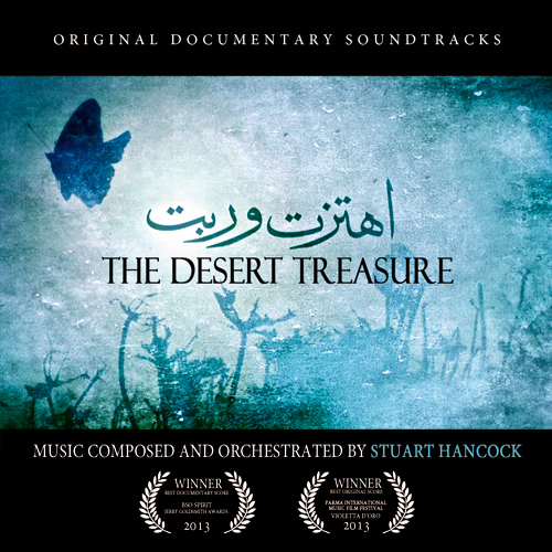The Desert Treasure (Stuart Hancock)
