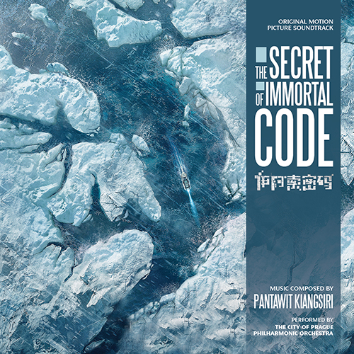 The Secret of Immortal Code (Pantawit Kiangsiri)